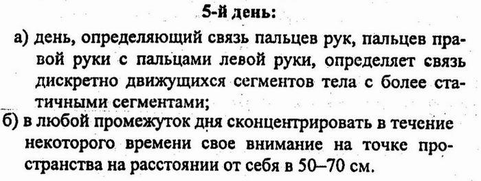 http://old.pupok.eu/docs/grab5.jpg